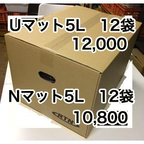 mat-case